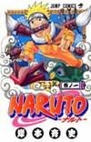090429_naruto